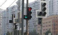Замена светодиодных светофоров в Москве