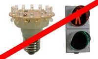Сняты с производства светодиодные лампы для светофоров УПС4-А