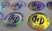 Гарантия качества от Мегапром