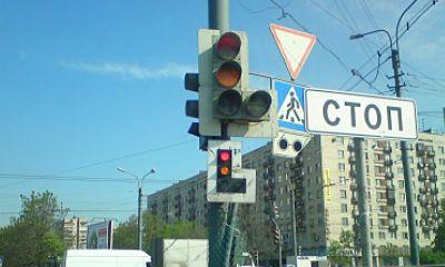 Малогабаритные транспортные светофоры на дорогах Москвы