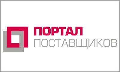 ТД «МЕГАПРОМ» на Портале поставщиков г.Москвы: www.zakupki.mos.ru