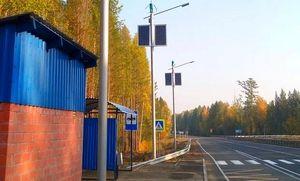 Уличные автономные светильники на солнечных батареях