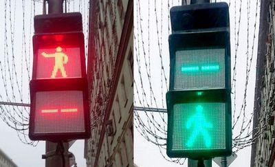 В Москве начали тестировать новые квадратные светофоры с камерами