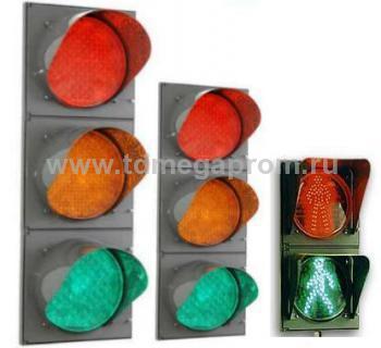 Дорожные транспортные и пешеходные светофоры 300мм и 200мм