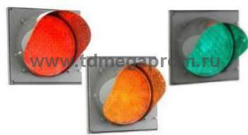 Секция светофорная светодиодная 300мм и 200мм