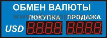 Уличное табло обмена валютР-8х1-150