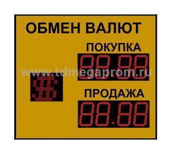 Уличное табло обмена валютР-8х1хП-210