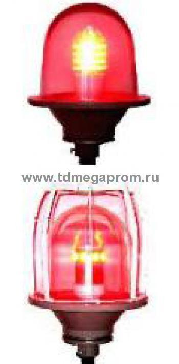 Светодиодный заградительный огонь ЗОМ-ЛСД (стеклянный)  (арт.01)