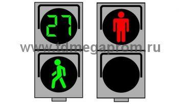 Светофор пешеходный светодиодный П.1.1 200мм, с ТООВ-99 и анимацией