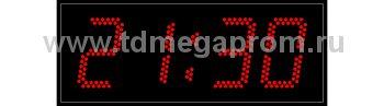 Часы для бассейна130b  (арт.03-3655)