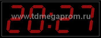 Часы для бассейна270b  (арт.03-3657)