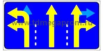 """Управляемый светодиодный дорожный знак """"Разрешенное движение по полосам"""" 5.15.1  (арт.78-3708)"""