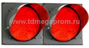 Светофор светодиодный Т.6.д.2 300мм