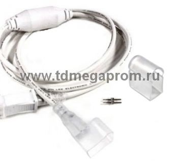 Комплект подключения  для LED NEON FLEX (арт.32)