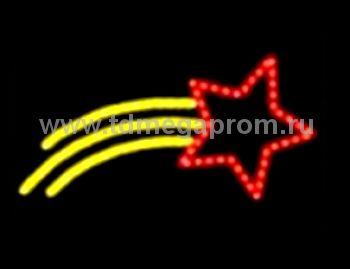 """Световая фигура из дюралайта  """"ПАДАЮЩАЯ ЗВЕЗДА"""" LED-SKF-035  (арт.99-4117)"""