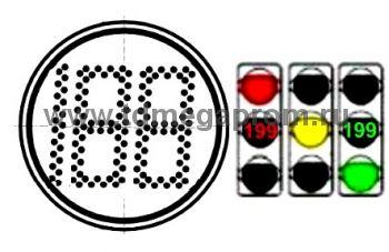 Модуль светодиодный светофорный СТЖ-В-300RG-199 (запрещающий-разрешающий)   (арт.78-4322)