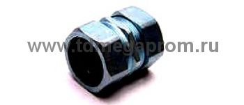 Муфта соединительная МСМТ (МТ) металлорукав - труба      (арт.09)