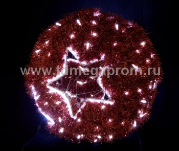 "Объемная фигура ""ШАР""  LED-MPB-060-R  (арт.30-5515)"