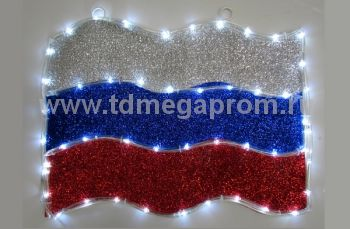 "Панно световое ""ФЛАГ""  LED-MPF-RF005     (арт.30-5525)"