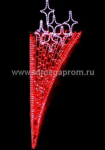 Светодиодная консоль  LED-MPC-045-RW   (арт.30-5576)