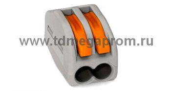 Клемма соединительная зажимная 2-х контактная   (арт.09-5963)