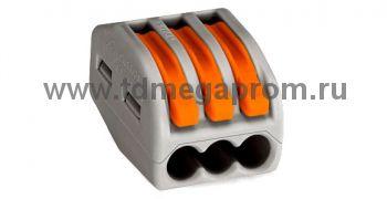 Клемма соединительная зажимная 3-х контактная  (арт.09-5964)