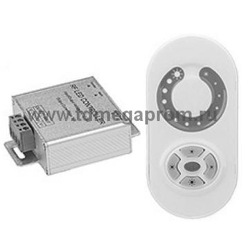 Диммер LED, пульт  (арт.50-7654)
