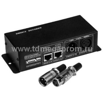 DMX декодер LED 4 канала (с режимом RGBW контроллера)   (арт.50-7684)
