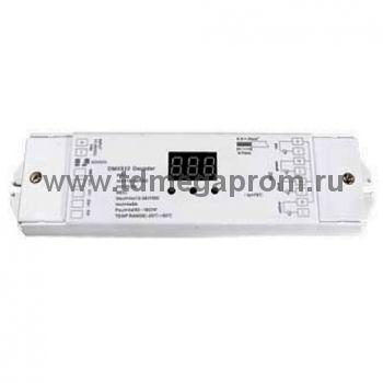 DMX декодер LED 4 канала  (арт.50-7667)