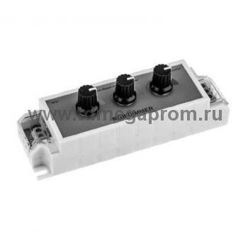 Диммер LED 3 канала    (арт.50-8548)