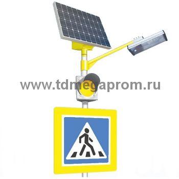 Автономный пешеходный переход STGM-100/75  (арт.115)