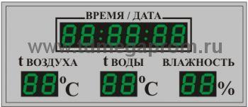 Табло для бассейна100х12b_2t_vl  (арт.03-3650)