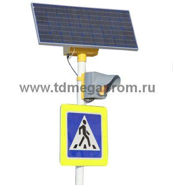 Автономный пешеходный переход Т.7 (LGM) (арт.115)