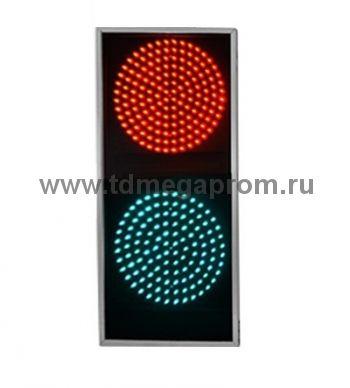 Светофор ультратонкий двухсекционный светодиодный Т.8.2 300мм (арт.81-14321)