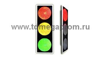 Светофор транспортный светодиодный Т.1.1 200мм (ультратонкий)  (арт.81-14440)