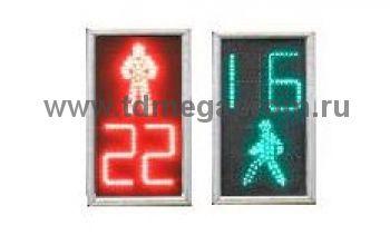Светофор пешеходный светодиодный П.2.1 cТООВ200мм (ультратонкий) (арт.81-14338)