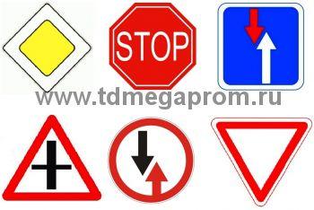 Дорожные знаки приоритета
