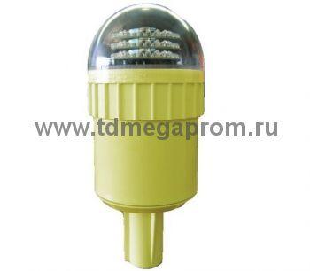 Светодиодный заградительный огонь ЗОМ-ППР (арт.23)