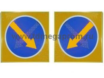 """Светодиодный знак """"Объезд препятствий-700"""" двойная стрелка  (арт.78)"""
