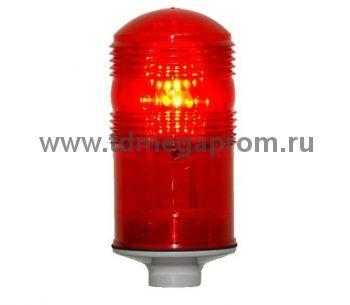 Светодиодный заградительный огонь ЗОМ-48LED (арт.01)