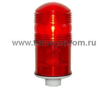 Светодиодный заградительный огонь ЗОМ-2 (арт.01)