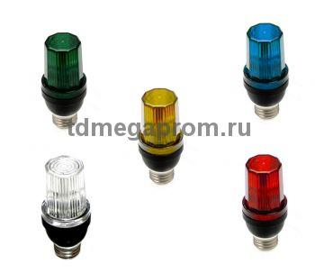 Строб лампа E27 ксеноновая (арт.30)