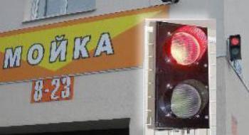 Транспортные светофоры специального назначения
