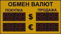 Уличное табло обмена валютР-8х2-210