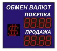 Уличное табло обмена валютР-8х2хП-270