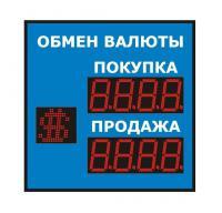 Уличное табло обмена валютР-8х1хП-150