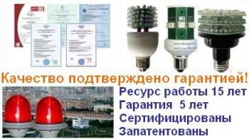 Системы светового ограждения