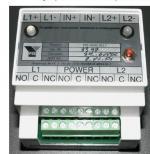 Устройство контроля внешнего освещения СОМ УКВО 2 линии 48В (PSE-UKO2-0518) (на DIN рейку)