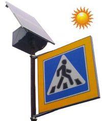 """Автономный комплект светодиодный знак """"пешеходный переход"""" на солнечных батареях"""