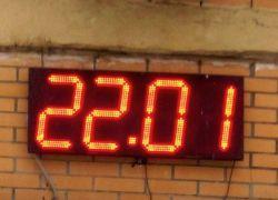 Электронные часы К-350-У (арт.03)